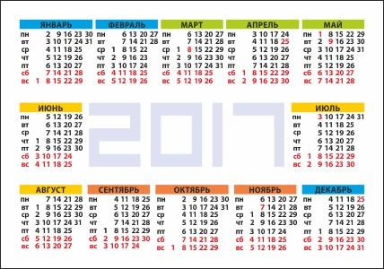 Гаджеты на рабочий стол часы и календарь на рабочий стол